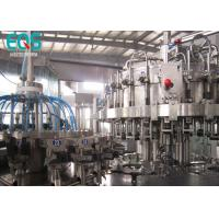China SUS304 Glass Bottle Carbonated Beverage Filling Machine With 250ML And Crown Cap 10000BPH wholesale