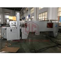 China Auto Plastic Bottle Water Production Line With Shrink Wrapping Machine wholesale