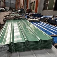 China 0.426mm lotus green 840mm corrugated roof sheets for workshop prefab houses wholesale