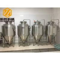 China 300L Conical Beer Fermenter , Height 304 SS material with cooling jacket wholesale