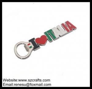 China Low Price of High Quality Custom Key Chain,Soft Enamel Key Chain wholesale