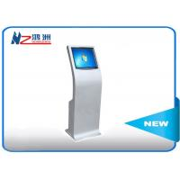 Buy cheap Self service interactive information kiosk  in airport 450cd/m2 Brightness from wholesalers