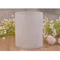 China Vertical Sandblasted Glass Candle Holders Cylinder Straight Walled Glass Candle Cups wholesale