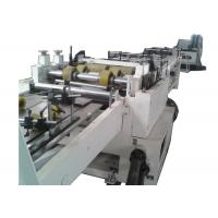 China Automated Valve Paper Bag Manufacturing Machine Making Line With Bottom Pasted Function wholesale