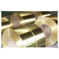 China 2 Strand Brass Strip Casting Machine Horizontal Continuous 0.10mm Tolerance wholesale