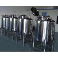 China Cryogenic Fiberglass Large Drinking Water Storage Tanks  Double Layer Quick Open on sale