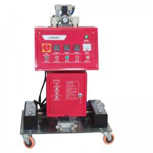 China CNMC-E polyurethane  spray foam insulation machine on sale