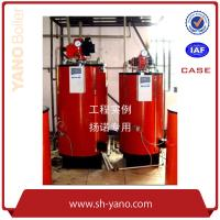 China 300kg/hr LPG gas Fired Steam Boiler used in Dairy industry for Heating & Sterilization wholesale