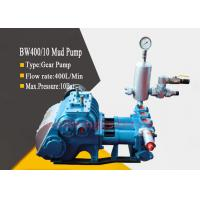 China Horizontal Drilling Mud Pump reciprocating Piston Pump For Water Well / Core Drilling wholesale