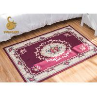 China Plain Style Persian Floor Rugs Colorful Oriental Rugs For Dining Room / Kitchen wholesale