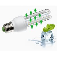 China led energy saving lamp dimmable 3U led corn light G24 E27 led bulb lights wholesale