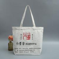 China Large Easy Carry Promotion Reusable Canvas Shopping Bags Foldable Gift wholesale