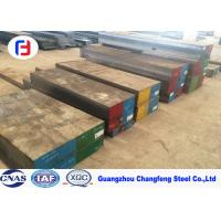 China DIN 1.2080 Cold Work Tool Steel , Alloy Steel Plate Thickness 10 - 200mm wholesale
