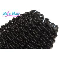 China 100% Real Spiral Curl 21 Inch Hair Extensions Spiral Curl Human Hair Weave wholesale