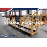 China Heavy Duty Building Hoist Construction Material Lift 500 - 1000kg Capacity wholesale