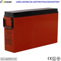 China Front Terminal Rechargeable Gel Battery Slim Battery for Telecom FL12-100ah on sale