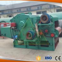 China Large capacity industrial wood chipper shredder machine for sale on sale