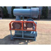 China 65 2.5 Inch Port Dia High Pressure Roots Blower Tri Lobe Low - Noise wholesale