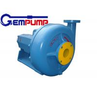 China Sugar processing Mission Centrifugal Pump Replaced centrifugal sand pump wholesale