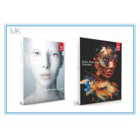 China Charming Adobe Photoshop Cs6 Extended Full Version Standard Software Activation wholesale