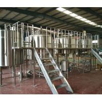 China 30BBL/3000L Brewery Equipment,30BBL brewhouse,30BBL brew equipment,30BBL commericial beer brewing equipment on sale