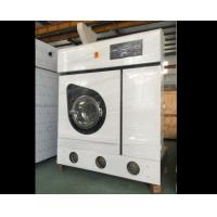 China High Performance Automatic Dry Cleaning Machine Long Lifetime For Laundry Shop wholesale
