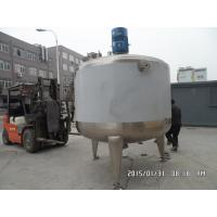 China Stainless Steel Mixing Tanks and Blending Tanks wholesale