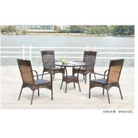 China factory pe rattan garden table chair outdoor furniture set wholesale