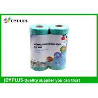 China Oil Absorbent Household Cleaning Wipes Roll 2 Pack OEM / ODM Available wholesale