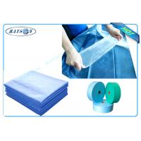 China Blue or Green Waterproof PP Non Woven Medical Fabric for Surgical Mask or Disposable Bedsheet wholesale