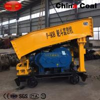 China P90B Bridge type scraper loader for underground coal mines with incline wholesale