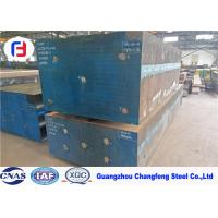 China Annealed 1.2738 Tool Steel Block , Large Steel Block 800 - 1600mm Width wholesale
