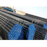 China Oilfield Casing Seamless Steel Pipe Longitudinal Welded Line Round Shape wholesale