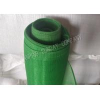 China High Strength Hdpe Bird Netting , Alkali Resistance Green Anti Insect Mesh wholesale