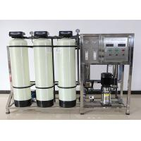 China Reverse Osmosis Drinking Water Treatment System / Commercial Water Filter System wholesale