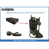 Buy cheap Manpack Speed Wireless Video Transmitter Long Distance Broadcasting Transmission System product