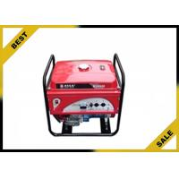 China 6 L Fuel Tank Universal Using Gasoline Generator Set Simple Design Ce Certificated wholesale