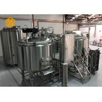 China Beer Processing Small Brewery Equipment 500L / 1000L Convenient Operation wholesale