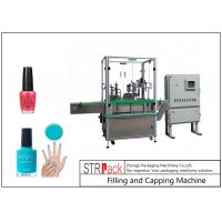 China High Reliability Nail Polish Filling Machine / Monoblock Filling Machine Capacity 60BPM wholesale