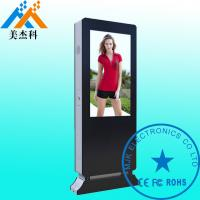 China 55 Inch Grade A LG Samsung Waterproof Digital Signage Solutions With Wheels For Hospital wholesale
