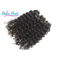 China Professional Italian Curl Eurasian Virgin Hair Extensions 25 Inch Without Chemical wholesale