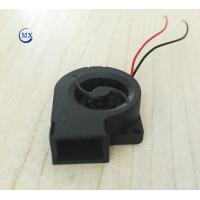 Buy cheap Dc Micro 5 Volt Blower Motors 20mmX8mm Ventilator Mini Inflatable Blower Fans from wholesalers