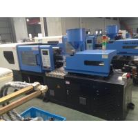 China Automatic Small Injection Molding Machine 70 ton plastic mold injection machine on sale
