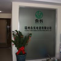 Fuzhou Yong Chang Electric Porcelain Co., Ltd.