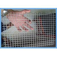China Welded Stainless Steel Woven Wire Mesh , Aluminum Crimped Metal Mesh Panels 1.20m X 100m wholesale