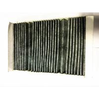 Buy cheap A2228300418 FITS MERCEDES-BENZ C217 W222  CABIN AIR FILTER GENUINE PARTS product