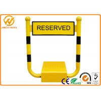 China Waterproof Automatic Parking Lock 50m Remote Distance IP56 Outdoor Protection on sale