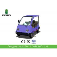 Buy cheap Fiber Glass Body Electric Recreation Vehicles , 4 Passenger 48V Electric Tourist Car from wholesalers