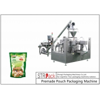 China Chili Powder Seasoning Powder Stand-up Pouch Automatic Powder Packaging Machine Bag Given Packing Machine wholesale
