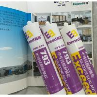 China Marble Tile Silicone Sealant , Roof And Gutter Sealant Water Stop wholesale